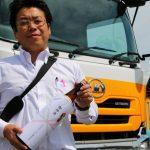 九州錦運輸に新たなトレーラーを導入いたしました。