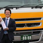 本日、九州錦運輸に新たな車が納車されました。